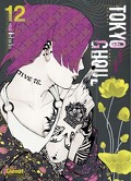 Tokyo Ghoul, Tome 12