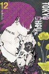 couverture Tokyo Ghoul, Tome 12