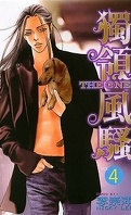 The One, tome 4