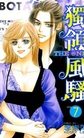 The One, tome 7