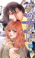 The One, tome 9