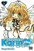 Kamichama Karin Chu, Tome 3