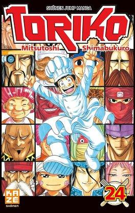 Couverture du livre : Toriko,Tome 24 : L'inauguration du festival de la cuisine !!