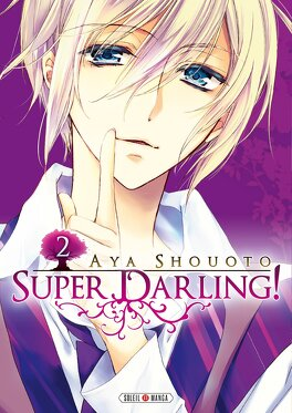 Couverture du livre : Super Darling ! tome 2