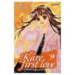 Couverture du livre : Kare first love, tome 9
