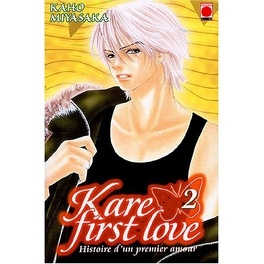 Couverture du livre : Kare first love, tome 2