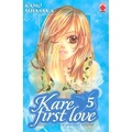 Kare first love, tome 5