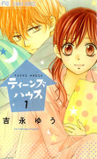 Teens House, Tome 1