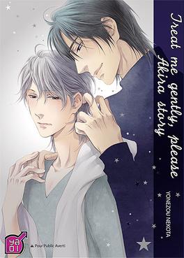 Couverture du livre : Treat me gently, please - Akira Story