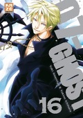 07-Ghost, tome 16