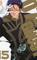07-Ghost, tome 15