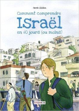 Couverture du livre : Comment comprendre Israël en 60 jours (ou moins)