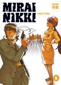 Mirai Nikki - tome 5