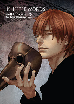 Couverture de In These Words, Tome 2