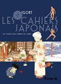 Les Cahiers japonais, Tome 1 : Un voyage dans l'empire des signes