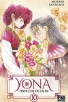 couverture Yona - Princesse de l'Aube, tome 10