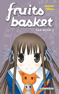 Fruits Basket, Fan Book 2