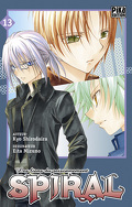 Spiral, Tome 13