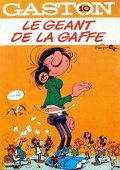 Gaston, Tome 10 : Le Géant de la gaffe