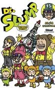 Dr. Slump - Ultimate Edition, tome 15