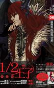 1/2 Prince (Light Novel), Tome 6 : The Great NPC Revolt