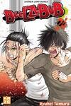 couverture Beelzebub, Tome 24 : Takamiya et Lucifer