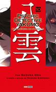 Psychic Detective Yakumo, tome 10