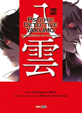 Couverture du livre : Psychic Detective Yakumo, tome 10