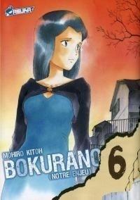 Couverture du livre : Bokurano, tome 6