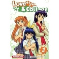 Love & Collage, tome 3