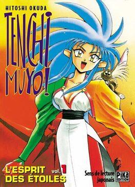 Couverture du livre : Tenchi Muyo, Tome 1