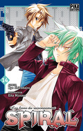 Spiral, Tome 14