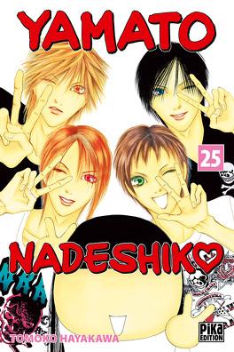 Couverture du livre : Yamato Nadeshiko, tome 25