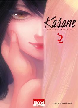 Couverture du livre : Kasane, Tome 2
