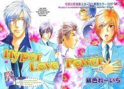 Couverture du livre : Hyper Love Power tome 2