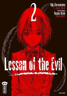 Couverture du livre : Lesson of the Evil, tome 2