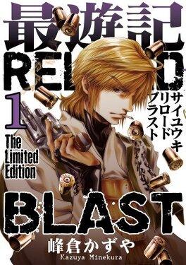 Couverture du livre : saiyuki reload blast, tome 1