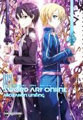 Sword Art Online, Tome 14 : Alicization Uniting
