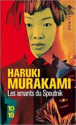 Couverture du livre : Les Amants du Spoutnik