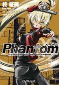 Phantom -Requiem for the Phantom-, Tome 2