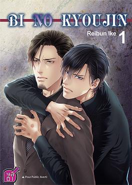 Couverture du livre : Bi no Kyoujin, Tome 1