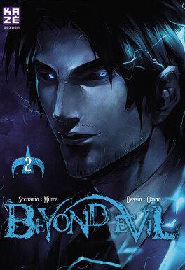 Couverture du livre : Beyond Evil, Tome 2