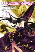 Accel World, Tome 4 (Manga)