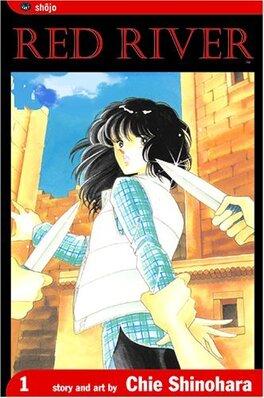 Couverture du livre : Sowa wa akai kawa no hotori (Anatolia story) 1