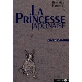 Couverture du livre : La princesse japonaise