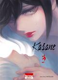 Kasane, Tome 3