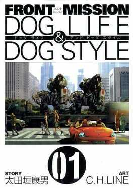 Couverture du livre : Front Mission : Dog life and dog style, Tome 1