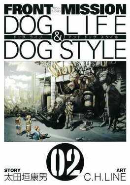 Couverture du livre : Front Mission : Dog life and dog style, Tome 2