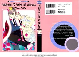 Couverture du livre : Yankee-kun to Pantsu no Ouji-sama