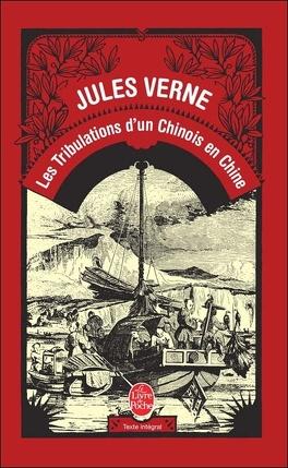 Couverture du livre : Les Tribulations d'un Chinois en Chine
